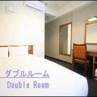 Double Room - Smoking