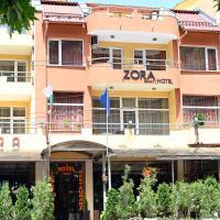 Fotos de l'hotel: Family Art-Hotel Zora, Vratsa