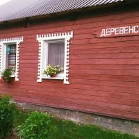 Hotellbilder: Agrousadba Derevenskiy Ray, Makovishchi
