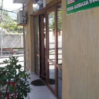 Φωτογραφίες: Hotel My House - Chemi Saxli, Sach'khere