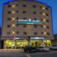 Fotos de l'hotel: Dar Sadan Hotel Suites, Al Bukayriyah