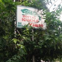Фотографии отеля: Hostal Iguana verde, Малена