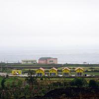 Foto Hotel: Udo Sunflower Pension&Guesthouse, Jeju