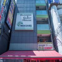 Zdjęcia hotelu: HOSTEL WASABI Nagoya Ekimae, Nagoya