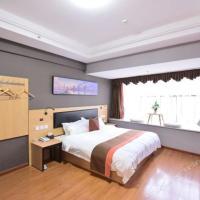 Hotellikuvia: Pingyi Boutique Hotel, Dongguan