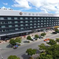 Hotel Pictures: Shanghai Zhoupu Wanxin Hotel, Nanhui