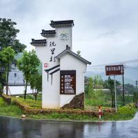 Hotelbilder: Anji Landscape Hotel, Hengbo