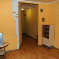 Zdjęcia hotelu: Квартира, Donetsk