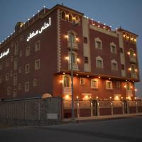 Fotos de l'hotel: أحلى مكان / Ahla Makan, Dammam
