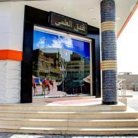 Fotos de l'hotel: Hotel El Alami, Sidi Abdallah
