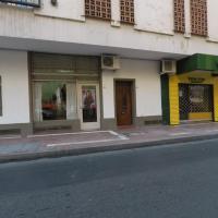 Zdjęcia hotelu: Don Achabal, Cordoba
