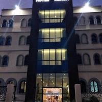 Fotos del hotel: Hotel ABADA, Mostaganem