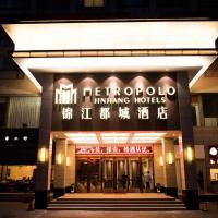 Hotel Pictures: Metropolo,Hangzhou,West Lake Culture Square, Hangzhou
