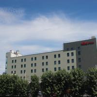 Fotos do Hotel: Ibis Kazan Hotel, Kazan