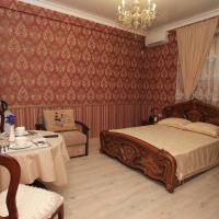 Hotel Pictures: Guesthouse on Gulia 141, Sukhum