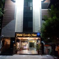 Fotos del hotel: Hotel Lovely Nest, Coimbatore