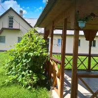 Zdjęcia hotelu: Агроусадьба