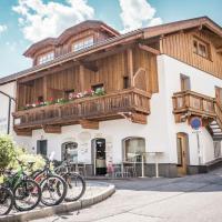 Foto Hotel: Haus Bacher, Fulpmes