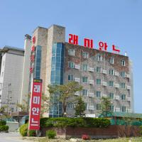 Fotografie hotelů: Raemian, Chungju