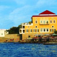 Al Fanar Resort