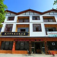 Hotel Pictures: Fenghuang Fortress Tourism Holiday Guesthouse, Xianfeng