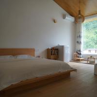 Hotel Pictures: Nanyuan Yisu Guesthouse, Mashan