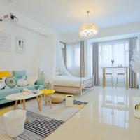 Hotellikuvia: 【Time of the Other side】Beautiful Boutique Guesthouse, Changsha