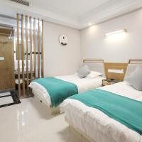 Hotel Pictures: Putuo Mountain Yuaner Boutique Guesthouse, Zhoushan