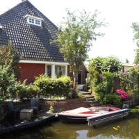 Hotel Pictures: Holiday home Watervliet, Reeuwijk