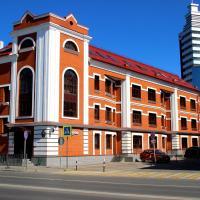Фотографии отеля: Отель 55, Казань