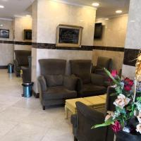 Fotos de l'hotel: Mabani Al Mostqbal, La Meca