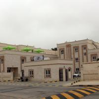 Hotelfoto's: Al Noor Plaza, Salalah