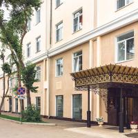 酒店图片: 中央酒店 , 伊尔库茨克