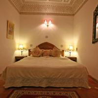 Ahlame Double Room