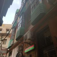 Foto Hotel: Baba Guest House, Varanasi