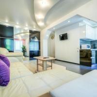 Fotografie hotelů: Apartments 5 zvezd Centre City, Chelyabinsk