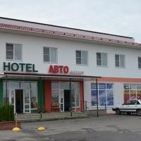 Zdjęcia hotelu: Inn 555, Lepel