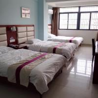 Foto Hotel: Sanya Yingdisi Apartment Hotel, Sanya