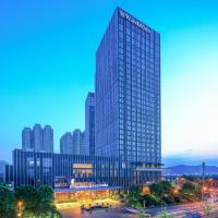 Foto Hotel: Wanda Vista Changsha, Changsha