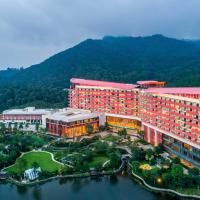 Hotel Pictures: Four Points By Sheraton Guangdong Heshan, Heshan
