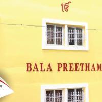 Zdjęcia hotelu: Gulnaar Guest House, Chennai