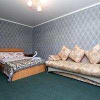 Hotellbilder: Рахат, Petropavlovsk