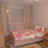 Hotellbilder: Самурай, Petropavlovsk