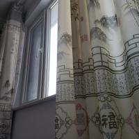 Zdjęcia hotelu: Train Station High Floor Apartment, Xining