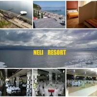 Fotografie hotelů: Neli Resort, Pogradec