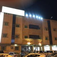 酒店图片: 6 Al Amoria Apartments, 利雅德