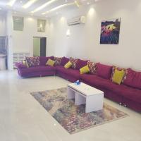 Fotos de l'hotel: شاليه المنى, Ar Riyāḑ