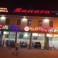 Hotellbilder: Manara Hotel, Almaty