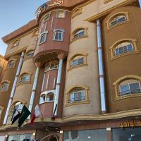 Fotos de l'hotel: اطياف الجوهرة, Al Qurayyat