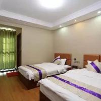 Foto Hotel: Yipin Hotel(Changsha Huanghua Airport), Changsha